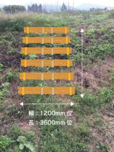 南側 農場階段予想図