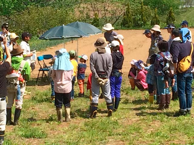 150510親子農業体験教室03